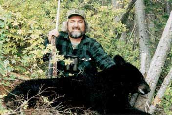 GrizzlySam black bear